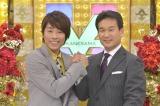 初共演を果たしたロンドンブーツ1号2号の田村淳(左)と辛坊治郎キャスター(C)読売テレビ