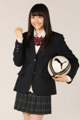 『全国高校サッカー』9代目応援マネージャーを務める松井愛莉