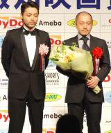 『第38回 報知映画賞』表彰式に出席した(左から)山田孝之、白石和彌監督 (C)ORICON NewS inc.