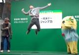 ジャンプ力対決!ワッキー、ふなっしーに負けじと大ジャンプ (C)ORICON NewS inc.