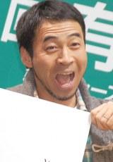 馬券で200万円当てていた過去を明かしたペナルティ・ワッキー (C)ORICON NewS inc.