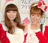 来年挙式を控える新婚の保田圭(左)と辻希美 (C)ORICON NewS inc.