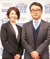 三谷幸喜監督(右)の遅筆ぶりを暴露した竹内結子(左) (C)ORICON NewS inc.