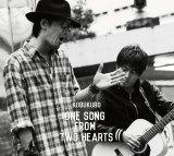 コブクロのニューアルバム『One Song From Two Hearts』がオリコン週間ランキング1位に初登場