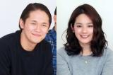 フジテレビ系リアリティー番組『テラスハウス』から大樹と美和子が卒業 (C)ORICON NewS inc.