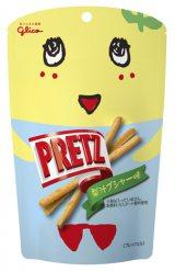 ふなっしーとコラボした『プリッツ<梨汁ブシャー味>』が発売!