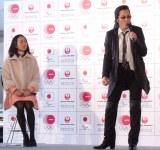ゲストに米米CLUB・石井竜也も登場=特別塗装機お披露目会 (C)ORICON NewS inc.