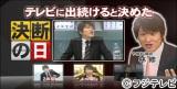 """予備校講師・林修先生がテレビに出続ける""""決断""""とは?"""