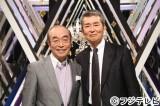 1月3日放送『中居のかけ算』SMAP・中居正広が渡哲也(右)、志村けん(左)を迎えてトークを展開。渡は初の深夜番組出演