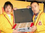 『キングオブコント2013』の賞金1000万円を受け取ったかもめんたる(左から)槙尾ユウスケ、岩崎う大 (C)ORICON NewS inc.