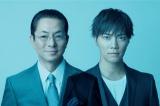 人気ドラマ『相棒season12』1月8日からレギュラー放送再開(C)テレビ朝日