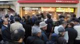 11月22日の発売初日には夢を求め、早朝の東京・西銀座チャンスセンターには約1000人が行列を作った (C)ORICON NewS inc.