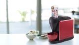 家庭用味噌汁サーバー『椀ショット 極』 送料込で税込9800円