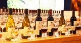 『Chateau Mercian Tokyo Guest Bar(シャトー・メルシャン トーキョー・ゲスト・バル)』 こだわりのワインの数々 (C)oricon ME inc.