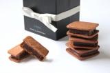 燃焼系果実「アロニア」を配合したチョコレート『ショーコラ・アロニア』