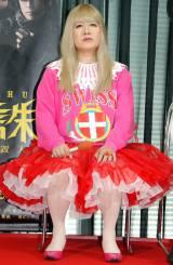 """30年ぶり連ドラ出演で本格的に女装した""""グレーゾーン""""三ツ矢雄二 (C)ORICON NewS inc."""