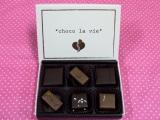 原作に登場するチョコレートを再現した『失恋ショコラティエ チョコレートコレクション』(C)oricon ME inc.