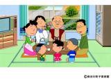 永井さんが45年にわたって波平役を演じてきたフジテレビ系アニメ『サザエさん』(C)長谷川町子美術館