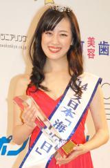 「ミス日本 海の日」に選出された花岡麻里名さん=『第46回2014年度ミス日本グランプリ決定コンテスト』 (C)ORICON NewS inc.