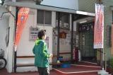 """神奈川県内41ヶ所の""""銭湯""""が、ランニングのキーステーションに(1月31日=神奈川県 いなり湯) (C)oricon ME inc."""
