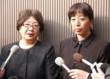 永井一郎さんの葬儀・告別式に出席した(左から)加藤みどり、冨永みーな (C)ORICON NewS inc.