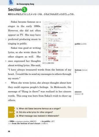 坂井泉水さんが何度も書き直した「負けないで」の直筆歌詞も掲載