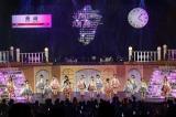 新曲「桜、みんなで食べた」を初披露したHKT48 (C)AKS