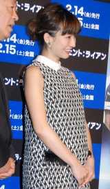 妊娠8ヶ月のふっくらお腹を披露した優木まおみ (C)ORICON NewS inc.