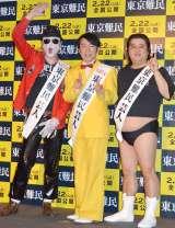 芸人難民?(左から)コウメ太夫、ダンディ坂野、長州小力 (C)ORICON NewS inc.