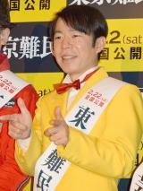 映画『東京難民』公開記念トークイベントに出席したダンディ坂野 (C)ORICON NewS inc.