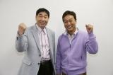 テレビ東京の人気番組『ローカル路線バス乗り継ぎ人情ふれあい旅』の名コンビ(左から)蛭子能収、太川陽介