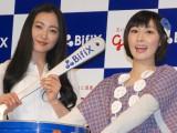 (左から)仲間由紀恵、鳥居みゆき (C)ORICON NewS inc.