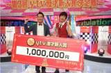 『第3回ytv漫才新人賞』を受賞した藤崎マーケット(田崎佑一、トキ)(C)ytv