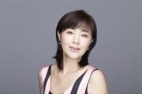 23年ぶりアルバム発売&27年ぶりソロ公演開催を発表した菊池桃子