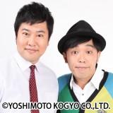 解散を発表したアームストロング(左から)安村昇剛、栗山直人