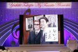 やしきたかじんさんを偲ぶ会には安倍晋三首相・秋元康ら豪華出席者が来場