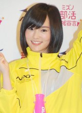 大島優子卒業後の飛躍を誓ったNMB48・山本彩 (C)ORICON NewS inc.