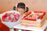 明日は22歳の誕生日! 大学卒業を晴れやかな表情で報告した嗣永桃子 (C)ORICON NewS inc.