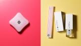 ネイルシリーズ「KOBAKO」の限定カラー&キットが発売