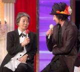 『第37回日本アカデミー賞』授賞式の模様(左から)樹木希林、オダギリジョー (C)ORICON NewS inc.