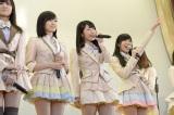 福島県南相馬市でライブを行ったAKB48(左から)佐藤すみれ、山本彩、横山由依、指原莉乃 (C)AKS