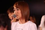 「復興支援特別公演」を行ったAKB48の高橋みなみ (C)AKS