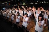 「復興支援特別公演」を行ったAKB48 (C)AKS