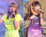 音楽活動の休止を発表したAMOYAMO(左から)AMO、AYAMO (C)ORICON NewS inc.