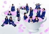 女性歌手歴代1位タイのデビューから3作連続1位を獲得したHKT48(C)AKS