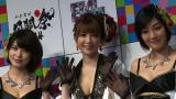 イベントに参加した(左から)岸明日香、森下悠里、多田あさみ (C)ORICON NewS inc.