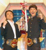 NHK『オンバト+ 第4回チャンピオン大会』の4代目王者に輝いたジグザグジギー (C)ORICON NewS inc.