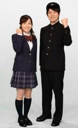 初々しい全身ショット (C)日本テレビ