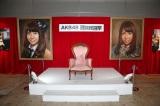 『大島優子感謝祭』には選抜総選挙のセットも展示(C)AKS