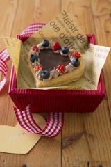 『市販のお菓子で!ハッピーアレンジ Recipe92』(主婦と生活社) ハートのチョコレートパイ